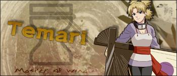 Темари Гигабар