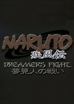 Naruto Shippuden: Dreamers Fight