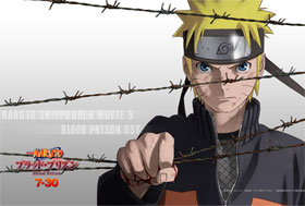 Naruto Shippuden Movie 5: Blood Prison [OST]